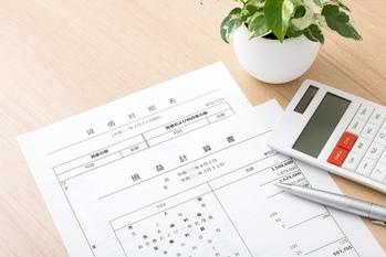 税理士が作った経営者の教科書,会計編,損益計算書,読み方