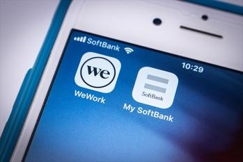 ソフトバンクG,ウィーワーク,再建,金融支援