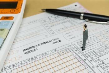 税務調査,流れ,対策