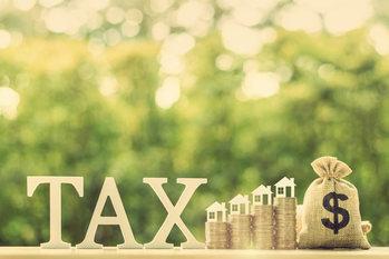 資産課税部門