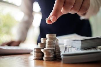 節税対策,お金を残す,方法