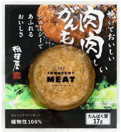相模屋食料「肉肉しいがんも」