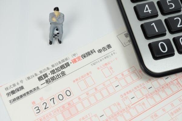 労働者災害補償保険法