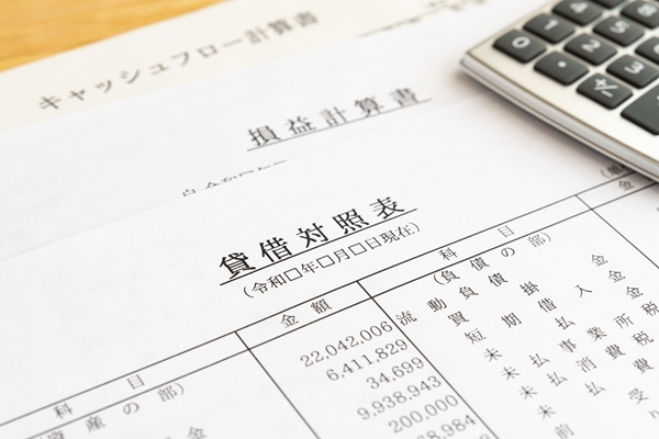 決算書の見方,財務3表