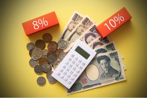 社会保険料,計算