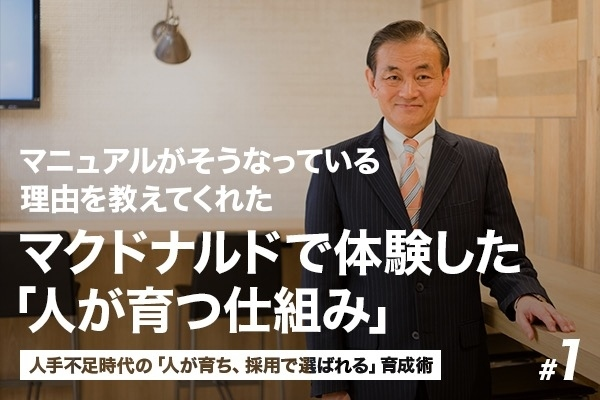 H&G有本氏