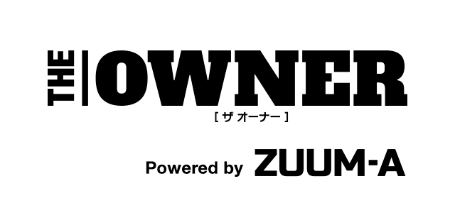THE OWNER(ザ オーナー) Powerd by ZUUM-A